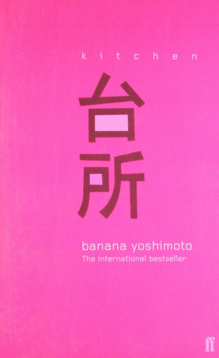 was that what it means to be an adult t by banana On kitchen banana yoshimoto