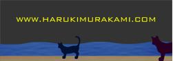 harukimurakami com