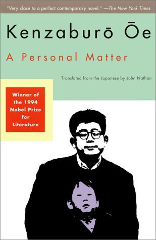 Kenzaburo Oe - Kişisel Bir Sorun / A Personal Matter
