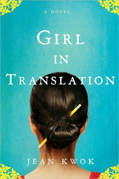 Girl in Translation / Kelimelerin Derin Sessizliği - Jean Kwok