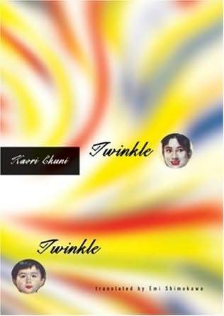 Twinkle Twinkle - Kaori Ekuni