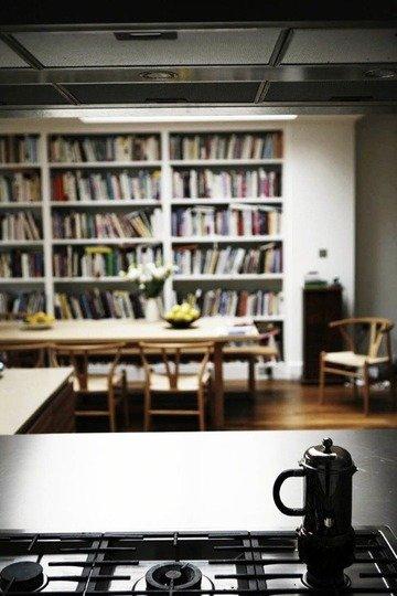 mutfak kitaplığı