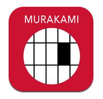 Murakami diary app