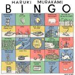Haruki Murakami'nin yeni kitabı geliyor!