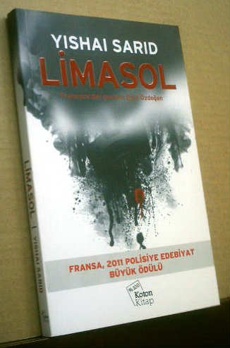 Limasol - Yishai Sarid