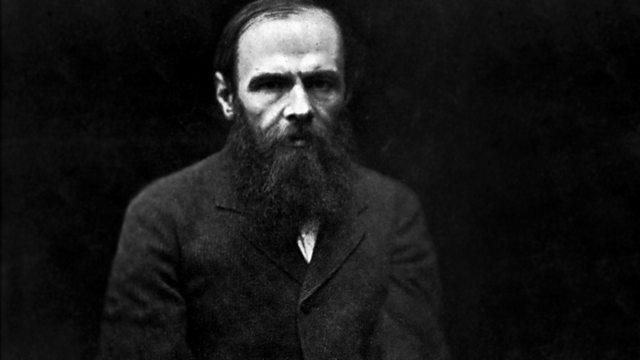 Dostoyevski - İnsancıklar