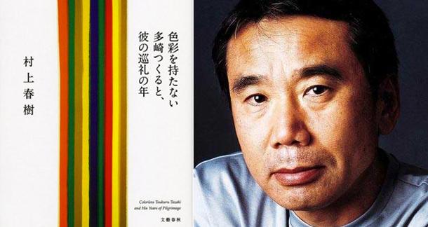https://kitaplikkedisi.com/2014/07/haruki-murakami-colorless-tsukuru-tazaki/ Haruki Murakami