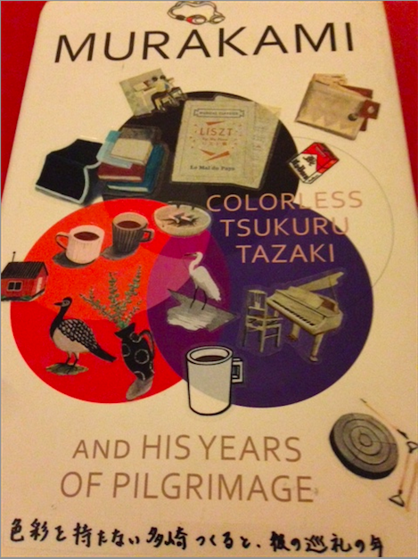 Colorless Tsukuru Tazaki and His Years of Pilgrimage – Haruki Murakami