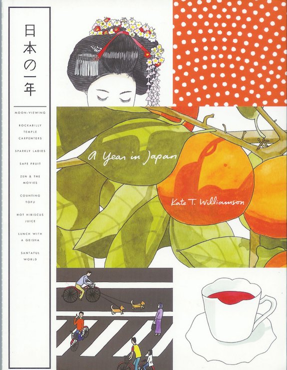 A Year in Japan - Kate T. Williamson