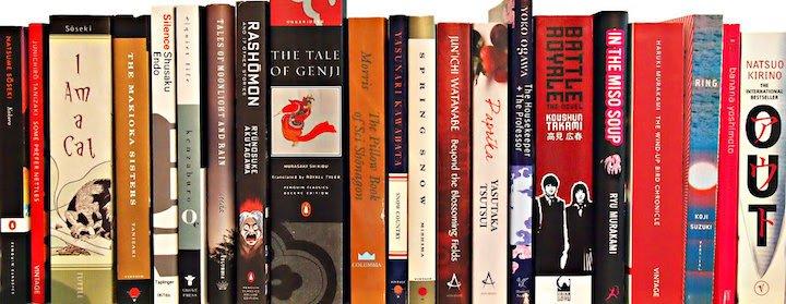 Japon Edebiyatı - Bir Ülkeyi Kitaplardan Tanımak