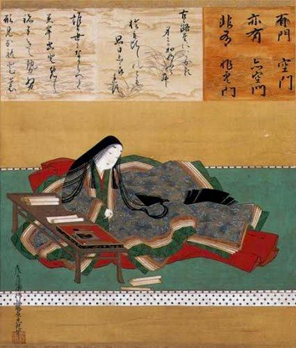 The Tale of Genji - Murasaki Shikibu 1