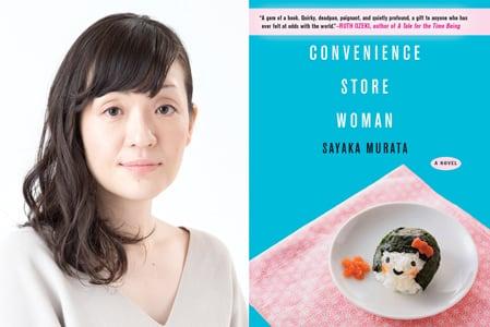 Convenience Store Women - Sayaka Murata