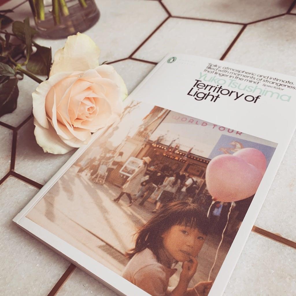 Territory of Light – Yuko Tsushima