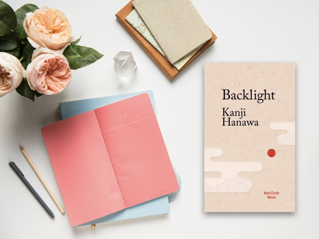 Backlight – Kanji Hanawa