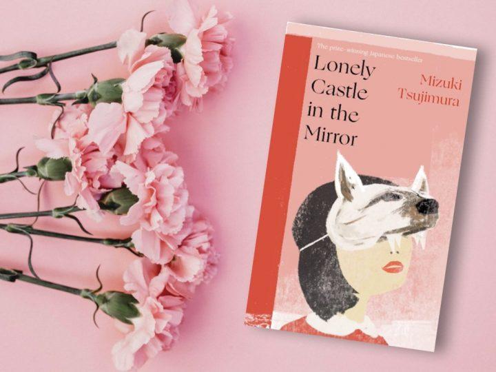 Lonely Castle in the Mirror - Mizuki Tsujimura